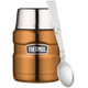 Thermos King Bidon 450ml brązowy/srebrny